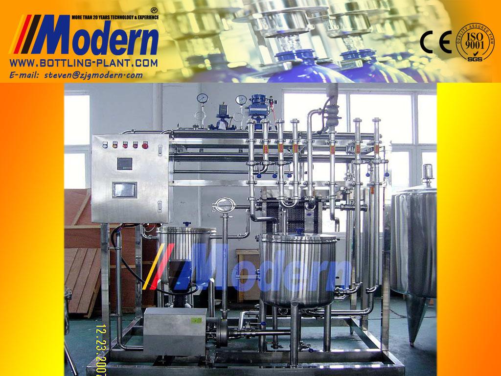 Ultra-High-Temperature-Plate-Sterilizer